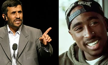 Don't Look Now But Mahmoud Ahmadinejad Is Quoting 2Pac Rap Lyrics