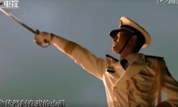 China Releases Painfully Awkward Military Recruitment Video