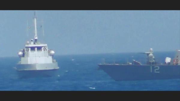 Navy Releases Video Showing US Firing Warning Shots At Iranian Patrol Boat