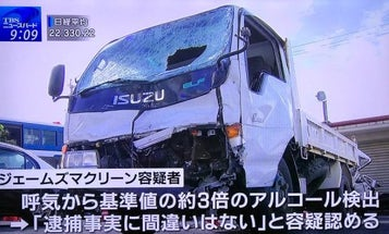 Alcohol Banned For Okinawa Troops After Deadly Car Crash Involving Marine With BAC 3 Times The Limit