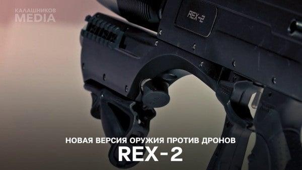 Kalashnikov's new anti-drone rifle is … well, just look at it