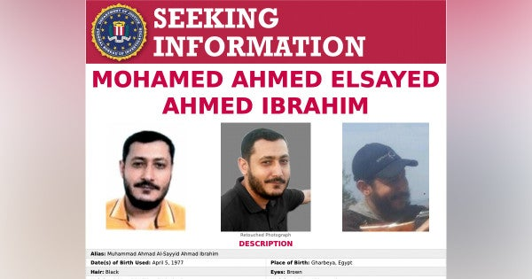 The FBI wants to question an alleged Al Qaeda operative living in Brazil