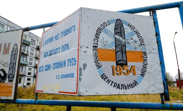 Fallout from Russia's mysterious missile disaster suggests a nuclear reactor blew up