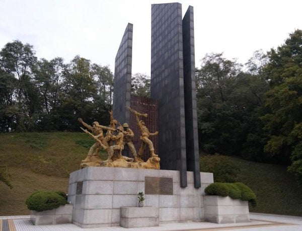 Korean Architecture Still Shows The Effects Of War 70 Years Later