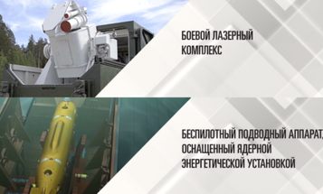 These New Russian Weapons Deserve Embarrassingly Awful Names