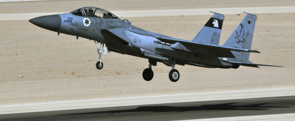 Did Israel Really Spoof US Warplanes To Strike Iranian Targets In Syria?
