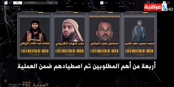 5 Major ISIS Officials Captured In Three-Month Cross-Border Sting Op