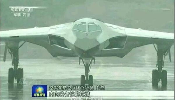 What We Know About China's Secretive New Stealth Bombers
