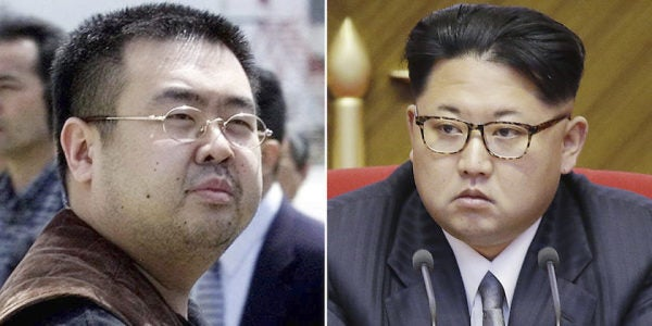 Nerve Agent Was Used To Kill North Korean Leader's Half Brother