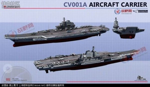 What We Know About China's Brand New Homegrown Aircraft Carrier
