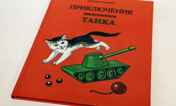 Russian Kids Can Grow Up Reading This Military Children's Book