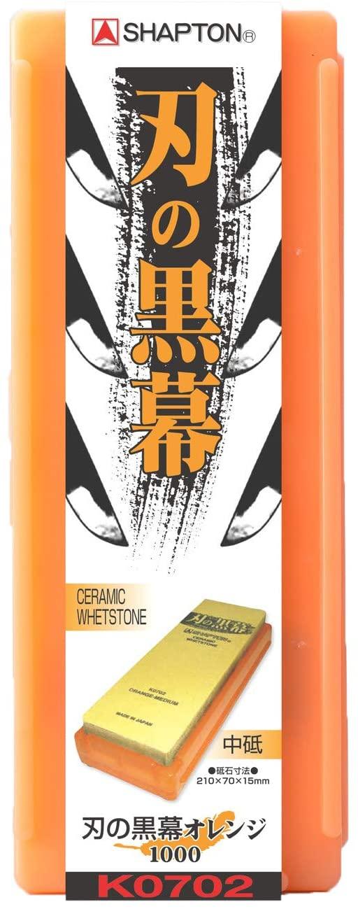 Shapton Ha No Kuromaku Ceramic Whetstone